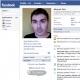 Social Networking: Guia De Iniciação À Rede Social Facebook